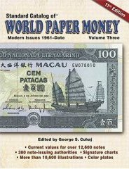 Standard Catalog of World Paper Money: Modern Issues 1961-2005 (11th Edition)