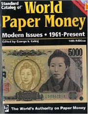 Standard Catalog of World Paper Money: Modern Issues 1961-2008 (14th Edition)