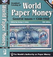 Standard Catalog of World Paper Money, General Issues (2008) 1368-1960 (12th Edition)