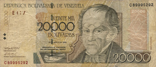 Banknote with high serial number level 1