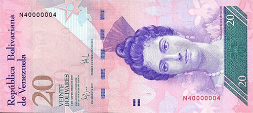 Banknote with Radar serial number, 6 digits in-a-row serial number and binary serie
