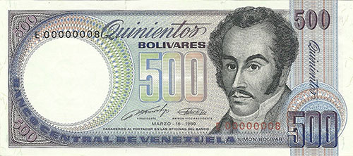 Banknote with Binary serie, 7 digits in-a-row serial number and low serial number level 4