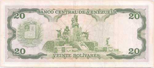 Piece bbcv20bs-fb02-j8 (Reverse)
