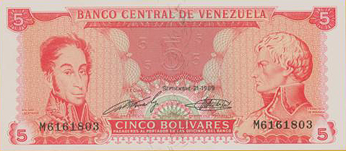 Piece bbcv5bs-bb01-m7 (Obverse)