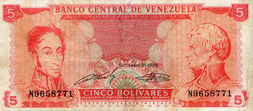 Piece bbcv5bs-bb01-n7 (Obverse)