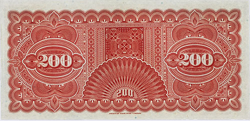 Piece bbdm200bs-ads (Reverse)