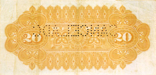 Piece bbdm20bs-ae01-5 (Reverse)