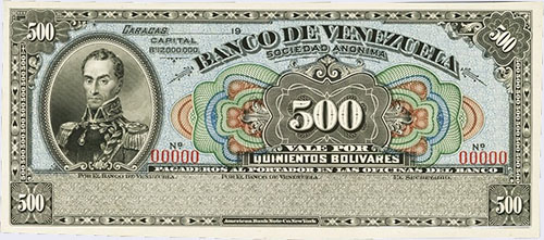 Piece bbdv500bs-cbp (Obverse)