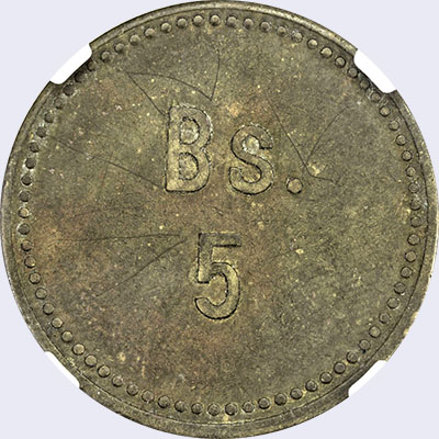 Piece ml5bs-ba01 (Obverse)