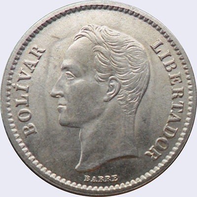 Piece mv0.25bs-aa14 (Obverse)