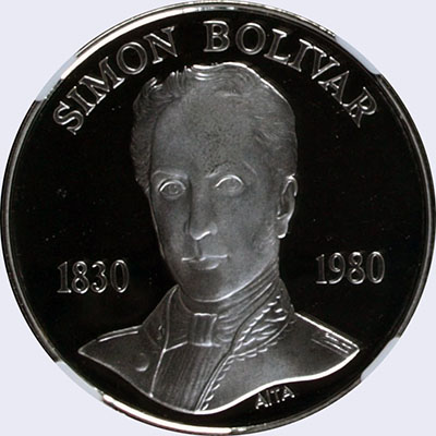 Piece mv100bs-ba01p (Obverse)