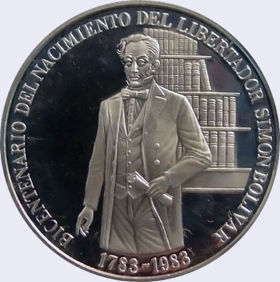 Piece mv100bs-da01p (Obverse)