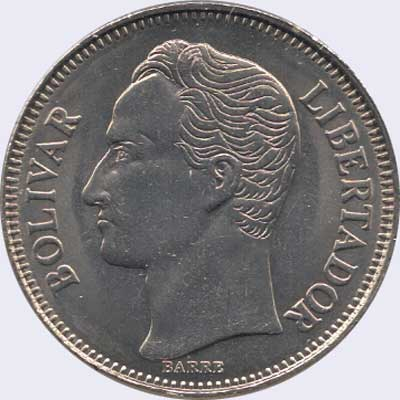 Piece mv1bs-db02 (Obverse)