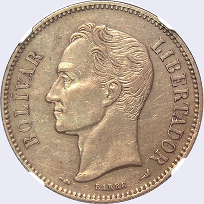 Piece mv2bs-aa11 (Obverse)