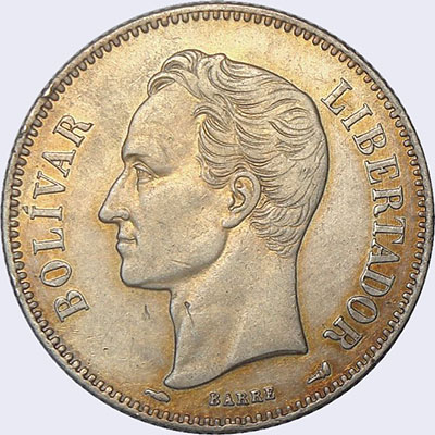 Piece mv2bs-aa13 (Obverse)