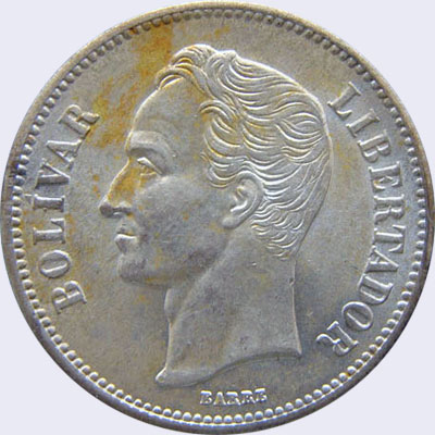Piece mv2bs-aa21 (Obverse)
