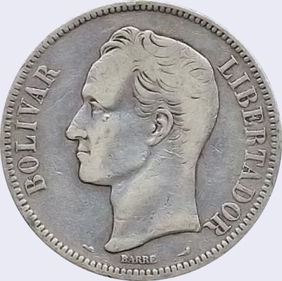 Piece mv5bs-ab07v2 (Obverse)