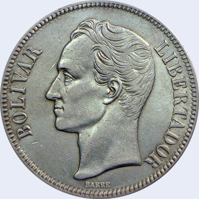 Piece mv5bs-ab13v6 (Obverse)