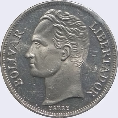 Piece mv5bs-ca02 (Obverse)